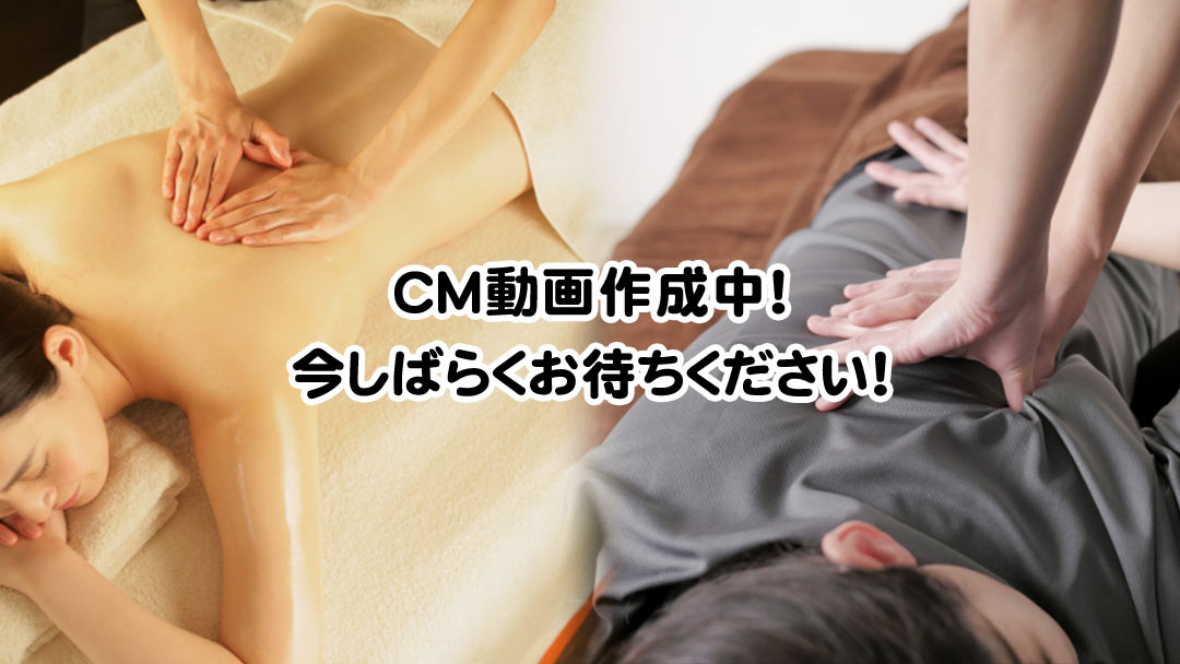 CM動画作成中!今しばらくお待ちください!